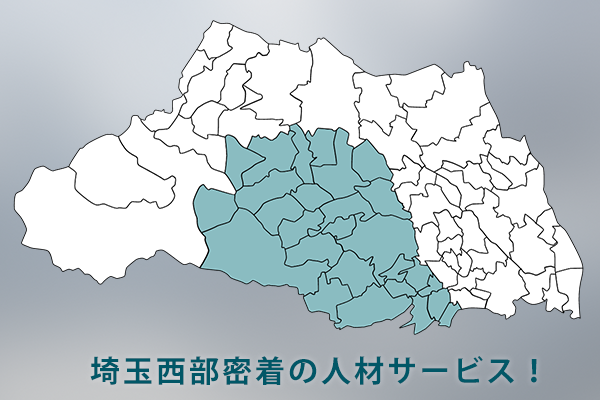 saitama_tizu2